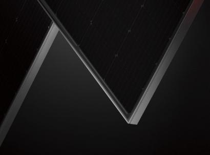 LONGi pulveriza otra vez el récord del mundo de eficiencia con el último de sus paneles solares
