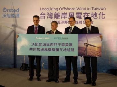 Ørsted elige aerogeneradores marca Siemens Gamesa para los parques eólicos marinos que prevé desarrollar en Taiwán
