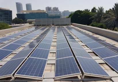 Huawei Smart PV Solution to Power the Largest Distributed Solar Project in UAE