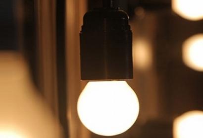 Bajada de la luz a los 166,29 euros