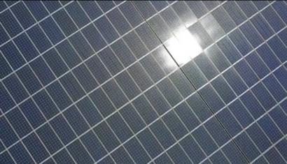 Aurea Capital Partners le compra a Siemens Gamesa tres parques fotovoltaicos en España