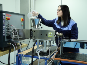 A la búsqueda de nuevos materiales inteligentes capaces de recuperar y almacenar energía