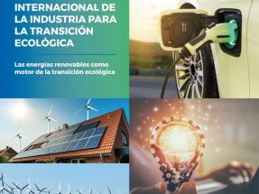 Nueva edición de CITE, el congreso internacional de la industria para la transición ecológica