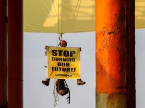 Así es como el Banco Central Europeo dopa al sector de los combustibles fósiles