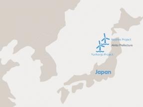 La danesa Ørsted ultima su desembarco en el mercado eólico marino japonés
