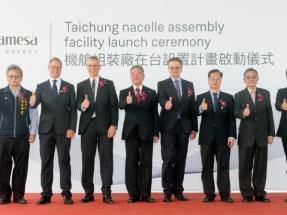 Siemens Gamesa anuncia que construirá una fábrica de componentes eólicos marinos en Taiwán