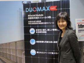 Trina Solar anuncia nuevo récord de eficiencia en paneles bifaciales para grandes áreas