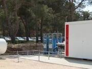 """Schneider Electric y Areva firman un """"acuerdo estratégico"""" en materia de almacenamiento de energía"""