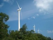 $300 million financing secured for Panama wind turbine project