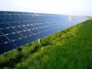 Canadian Solar supplies modules to major project in Nicaragua