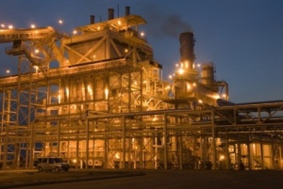 El Banco Mundial invierte en una empresa productora de etanol