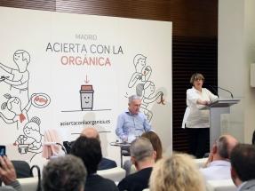 El contenedor marrón de Madrid servirá para producir más energía