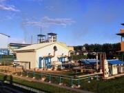 Entra en funcionamiento una planta de biogás de casi 2 MW