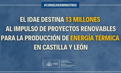 La biomasa y el biogás acaparan las ayudas a las renovables térmicas en Castilla y León