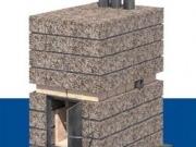 La estufa SARA, del barro a la calefacción sustentable