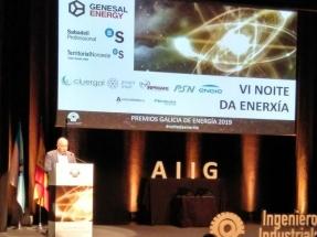 Premiada la primera red de calor público-privada con biomasa de Galicia