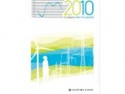 La producción de electricidad con biomasa y biogás creció un 9 por ciento en 2010