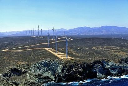 Acciona coloca 255 MW eólicos y fotovoltaicos en Chile