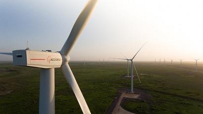 Acciona Energía pone en marcha en Texas su octavo parque eólico en EEUU