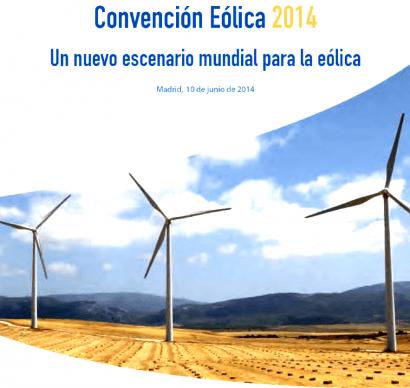 El sector eólico analizará las estrategias a seguir en la Convención Eólica 2014