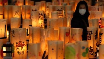 Fukushima apuesta por la eólica marina