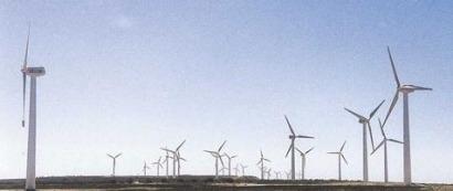 Industria publica en el Boletín Oficial del Estado la resolución de la subasta eólica
