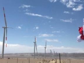Engie obtiene del gobierno la concesión definitiva para construir el parque eólico Punta Lomitas, de 260 MW