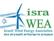 La energía eólica emerge en Israel