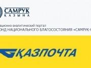 Kazajistán se prepara para acoger su primer gran parque eólico