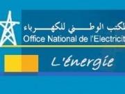 Alstom gana a Gamesa en el concurso marroquí