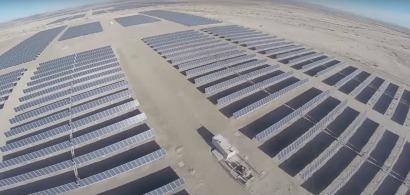 UNEF convoca mañana una jornada sobre Acceso y Conexión a red de plantas fotovoltaicas