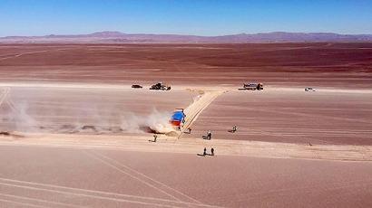 Gestacur se adjudica la ejecución de una planta solar de 270 MW en Chile