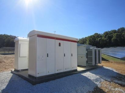 Ingeteam absorbe el negocio fotovoltaico de la italiana Bonfiglioli