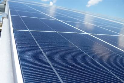 ¿Quieres participar en un estudio sobre la limpieza de paneles fotovoltaicos?