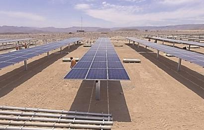 La planta fotovoltaica Intipampa tiene supervisión de calidad de la española Vector Cuatro