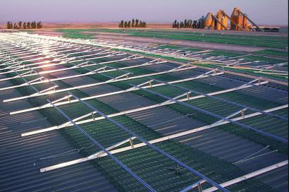 Teruel albergará una planta fotovoltaica sobre cubierta de 2 MW