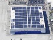 España añadirá a su parque nacional solar fotovoltaico 330 MW en el bienio 2012-2013