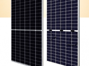 Canadian Solar anuncia un total de 862 MWp en tres PPA fotovoltaicas