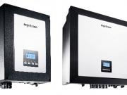 Ingeteam obtiene la aprobación para sus inversores fotovoltaicos
