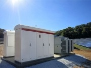 Maryland: Ingeteam conecta su nueva Ingecon Sun PowerStation U