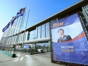 Intersolar China 2012 se cancela