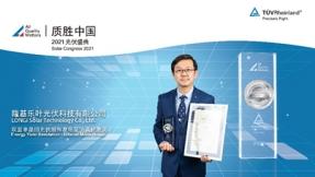 LONGi gana dos premios en el Congreso Solar