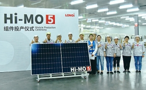 LONGi Solar: la estrategia de un líder