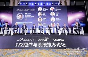 Los grandes fabricantes fotovoltaicos chinos apuestan por las células de 182 mm