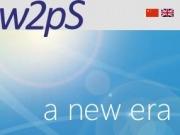 """Wolong y la española w2pS anuncian un """"desembarco conjunto"""" en el mercado chino de inversores FV"""