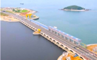 Corea del Sur inaugura la planta mareomotriz más grande del mundo