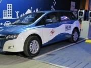 Bogotá: Comienza la era de los taxis eléctricos