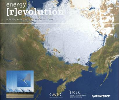 Greenpeace presenta [R]evolución Energética 2012