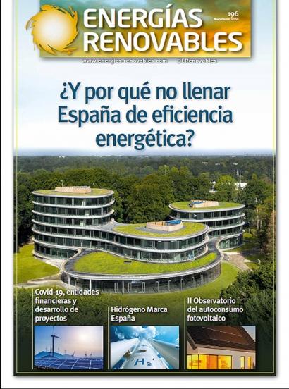 ¿Y por qué no llenar España de eficiencia energética?