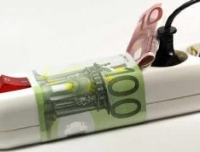 El 32% del déficit de tarifa es virtual, según Anpier